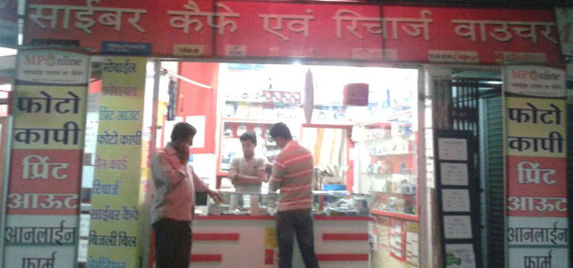 Class 2, 3 & DGFT Digital Signature Provider in Jabalpur