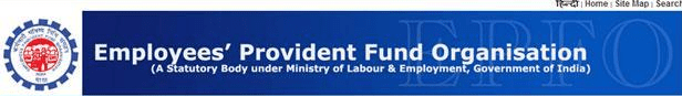 Digital Signature for Provident Fund (EPFO) Portal Login