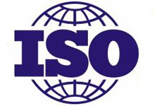 ISO Certification for Govt E Tender