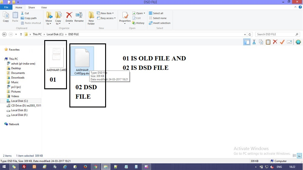 DSD FILE MAKING