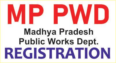 MP PWD Registration