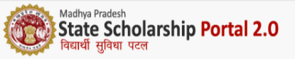 Digital Signature for Scholarship Portal Application